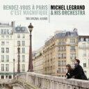 艺人名: M - Michel Legrand ミシェルルグラン / Rendez-vouz A Paris / C'est Magnifique 輸入盤 【CD】
