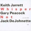 艺人名: K - 【送料無料】 Keith Jarrett キースジャレット / Whisper Not (2CD) 【Hi Quality CD】