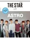 THE STAR 日本版 Vol.4 メディアボーイムック 【ムック】