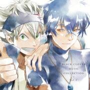 【送料無料】 テレビアニメ ブラッククローバー ミュージックコレクション Vol.2 【CD】