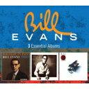 艺人名: B - Bill Evans (Piano) ビルエバンス / 3 Essential Albums (3CD) 輸入盤 【CD】