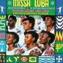 Missa Luba、10 ケニヤ民謡 輸入盤 【CD】