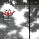 艺人名: N - 【送料無料】 Near East Quartet / Near East Quartet 輸入盤 【CD】