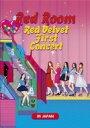 """【送料無料】 Red Velvet / Red Velvet 1st Concert """"Red Room"""" in JAPAN (2DVD) 【DVD】"""