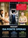 Mozart モーツァルト / コヴェント・ガーデン王立歌劇場〜フィガロの結婚(2006)、ドン・ジョヴァンニ(2014)、コジ・ファン・トゥッテ(2016)(5DVD)