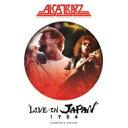 Alcatrazz アルカトラス / Live In Japan 1984 (Complete Edition) (3枚組アナログレコード) 【LP】
