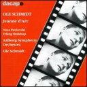 管弦樂 - シュミット、オーレ(1928-2010) / Jeanne D'arc: O.schmidt / Aalborg So 輸入盤 【CD】