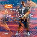 【送料無料】 Armin Van Buuren アーミンバンブーレン / A State Of Trance, Ibiza 20