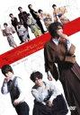 【送料無料】 舞台「大正浪漫探偵譚」-六つのマリア像-DVD 【DVD】