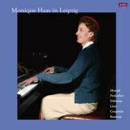 【送料無料】 モニク・アース / ライプツィヒ・リサイタル (1956) (2枚組アナログレコード) 【LP】