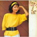 Teresa Teng テレサテン (?麗君) / つぐない 【生産限定盤】 【CD】