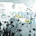 艺人名: C - Cuong Vu 4-tet / Change In The Air 輸入盤 【CD】