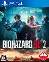 【送料無料】 Game Soft (PlayStation 4) / BIOHAZARD RE: 2 通常版 【GAME】