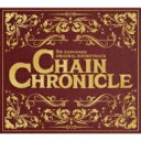 【送料無料】 CHAIN CHRONICLE 5th Anniversary ORIGINAL SOUNDTRACK 【CD】