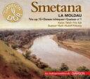 作曲家名: Sa行 - Smetana スメタナ / Moldau: Talich / Czech Po +string Quartet: Vlach Q, Piano Trio: Suk Strio, Etc 輸入盤 【CD】