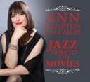 Artist Name: A - 【送料無料】 Ann Hampton Callaway / Jazz Goes To The Movies 輸入盤 【CD】