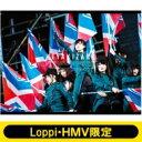 【送料無料】 欅坂46 / 《Loppi・HMV限定 クリア...
