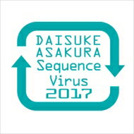<strong>浅倉大介</strong> / Sequence Virus 2017 【CD】
