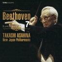 Composer: Ha Line - 【送料無料】 Beethoven ベートーヴェン / 交響曲第7番 朝比奈 隆&新日本フィル(1998) 【Hi Quality CD】