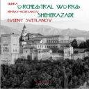作曲家名: Ra行 - Rimsky-korsakov リムスキー=コルサコフ / Scheherazade: Svetlanov / Ussr State So +glinka: Orch.works 輸入盤 【CD】