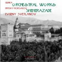 Composer: Ra Line - Rimsky-korsakov リムスキー=コルサコフ / Scheherazade: Svetlanov / Ussr State So +glinka: Orch.works 輸入盤 【CD】