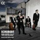 作曲家名: Sa行 - 【送料無料】 Schubert シューベルト / 弦楽四重奏曲第14番『死と乙女』、第10番 ヴァン・カイック四重奏団 輸入盤 【CD】