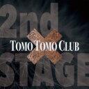 艺人名: T - Tomo Tomo Club / 2nd Stage 【CD】