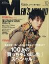 MEN 039 S NON NO (メンズ ノンノ) 2018年 10月号 / MEN 039 S NON NO編集部 【雑誌】