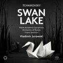 Composer: Ta Line - 【送料無料】 Tchaikovsky チャイコフスキー / 『白鳥の湖』全曲(1877年原典版) ヴラディーミル・ユロフスキー&ロシア国立交響楽団(2SACD) 輸入盤 【SACD】