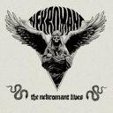 Artist Name: N - 【送料無料】 Nekromant / Nekromant Lives 輸入盤 【CD】