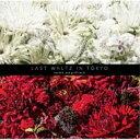 【送料無料】 world 039 s end girlfriend ワールズエンドガールフレンド / LAST WALTZ IN TOKYO 【CD】