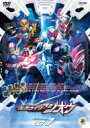 【送料無料】 仮面ライダージオウ VOL.1 【DVD】