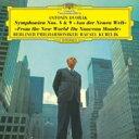 Composer: Ta Line - 【送料無料】 Dvorak ドボルザーク / 交響曲第9番『新世界より』、第8番 ラファエル・クーベリック&ベルリン・フィル(シングルレイヤー) 【SACD】