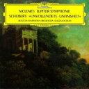 Symphony - 【送料無料】 Mozart モーツァルト / モーツァルト:交響曲第41番『ジュピター』、シューベルト:交響曲第8番『未完成』 オイゲン・ヨッフム&ボストン交響楽団(シングルレイヤー) 【SACD】