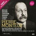 【送料無料】 ピエール・モントゥー 秘蔵音源集 1955、1956、1961(4CD) 輸入盤 【CD】