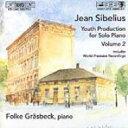 【送料無料】 Sibelius シベリウス / Youth Production For Piano Vol.2: Grasbeck 輸入盤 【CD】