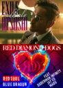 【送料無料】 EXILE ATSUSHI/RED DIAMOND DOGS / Suddenly / RED SOUL BLUE DRAGON (CD 3DVD) 【CD Maxi】