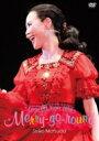 【送料無料】 松田聖子 マツダセイコ / Seiko Matsuda Concert Tour 2018 Merry-go-round 【DVD】