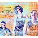 藝人名: D - 【送料無料】 Die Drei Damen / Venus In The Backyard 輸入盤 【CD】