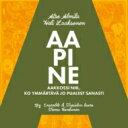 アルミラ、アッツォ(1953-) / 『アルファベット』 テーム・ホンカネン&キー・アンサンブル室内合唱団、タピオラ合唱団 輸入盤 【CD】