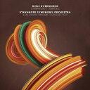 【送料無料】 クヴェルンドク、ギスレ(1967-) / Symphonic Dances: Ken-david Masur / Stavanger So (+blu-ray Audio) 輸入盤 【CD】