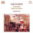 作曲家名: Ka行 - Granados グラナドス / 「ゴィエスカス」組曲(全8曲) リヴァ 輸入盤 【CD】