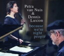 藝人名: P - 【送料無料】 Petra Van Nuis / Because We're Night People ナイト ピープル 【CD】