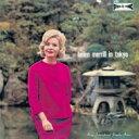 Artist Name: H - Helen Merrill ヘレンメリル / Helen Merrill In Tokyo 【SHM-CD】