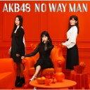 AKB48 / NO WAY MAN 【Type B】 【CD Maxi】