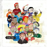 【送料無料】 <strong>King</strong> <strong>Gnu</strong> / Sympa 【CD】