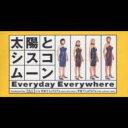 T & C ボンバー (太陽とシスコムーン) / Everyday