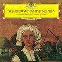 作曲家名: Ta行 - 【送料無料】 Tchaikovsky チャイコフスキー / 交響曲第5番 エフゲニー・ムラヴィンスキー&レニングラード・フィル(1960) 【Hi Quality CD】