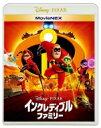 インクレディブル・ファミリー MovieNEX[ブルーレイ+DVD] 【BLU-RAY DISC】