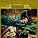 Paul Desmond ポールデスモンド / Easy Living (180グラム重量盤レコード / Speakers Corner) 【LP】